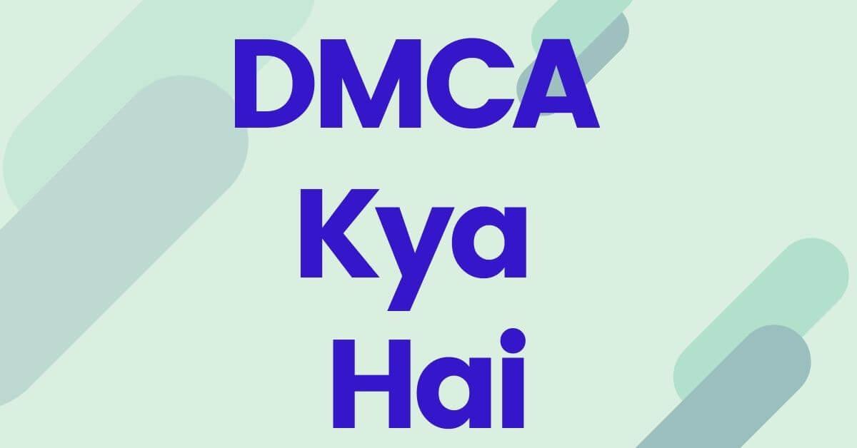 DMCA-Kya-Hai