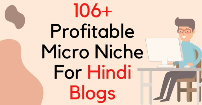 Micro-Niche-For-Hindi-Blogs
