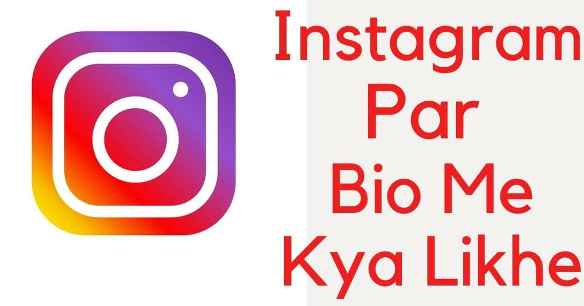 Instagram-Se-Paise-Kaise-Kamaye1