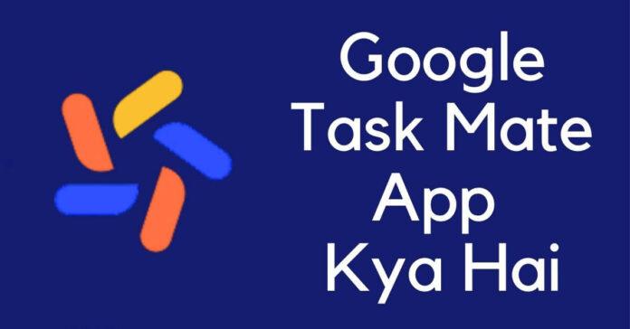 Google-Task-Mate-app-Kya-Hai