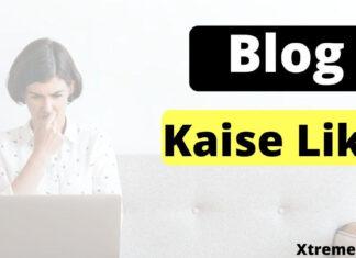 blog-kaise-likhe