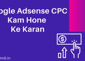 google-adsense-cpc-kam-hone-ke-karan