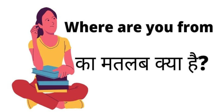 Where-are-you-from-meaning-in-Hindi